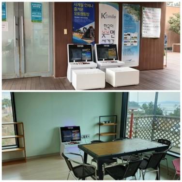 해남-오시아노캠핑장